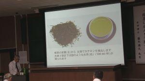 第3回佐賀・茶学会講演会00000011