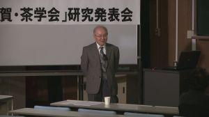 dr_takeda